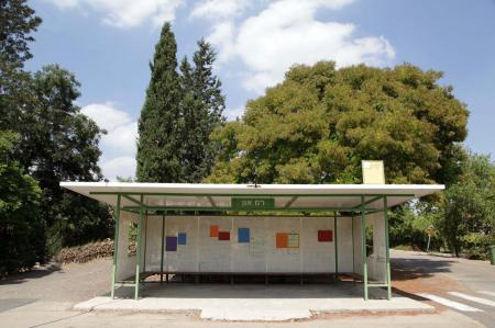 תחנת הסעה